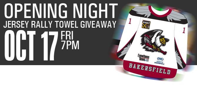 Opening Night Rally Towels – Oct. 17