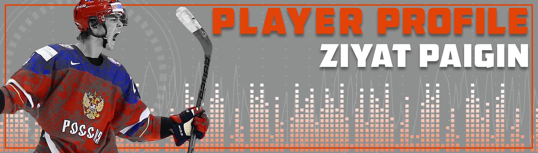 2017_09_19_PlayerProfile_ZiyatPaigin